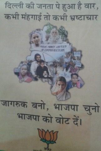 Clicked from NBT Delhi